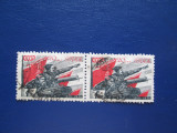 TIMBRE RUSIA