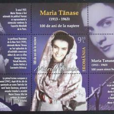 ROMANIA 2013 - 100 ANI MARIA TANASE, 1 S/S NEOBLITERATA - RO 0389