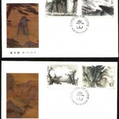 CHINA 1988 – MONUMENTE ALE NATURII, PEISAJE IN MUNTI, 2 FDC-uri