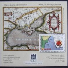 ROMANIA 2014 - HARTI, 1 S/S NEOBLITERATA - RO 0390