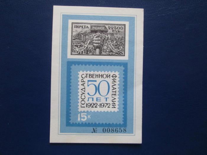 TIMBRE RUSIA(( COLITA))