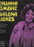 "SALENA JONES - RECITAL AT THE FESTIVAL ""THE GOLDEN ORPHEUS '73"" (DISC VINIL, LP)"