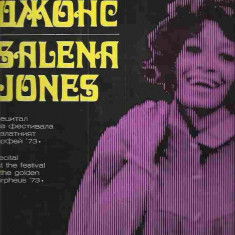 "SALENA JONES - RECITAL AT THE FESTIVAL ""THE GOLDEN ORPHEUS '73"" (DISC VINIL, LP)"