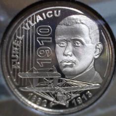 50 BANI 2013 VLAICU BRILLIANT UNC PROOF EMISIUNE SPECIALA TIRAJ 1000 EXEMPLARE - Moneda Romania