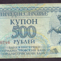 TRANSNISTRIA 500 RUBLE KUPON 1993 [9] P-22, VF - bancnota europa