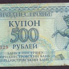 TRANSNISTRIA 500 RUBLE KUPON 1993 [8] P-22, XF - bancnota europa