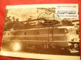 Maxima - Locomotiva Electrica 1981