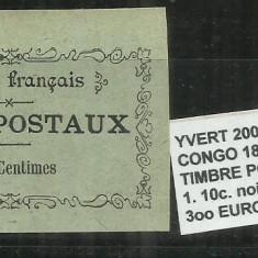 CONGO 1891 TIMBRE POUR COLIS POSTAUX - 1. 10 C., Stampilat