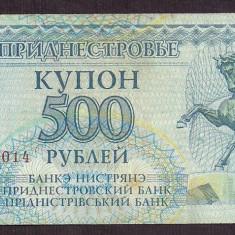 TRANSNISTRIA 500 RUBLE KUPON 1993 [5] P-22, XF+ - bancnota europa