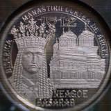 50 BANI 2013 NEAGOE BRILLIANT UNC PROOF EMISIUNE SPECIALA TIRAJ 1000 EXEMPLARE