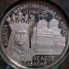 50 BANI 2013 NEAGOE BRILLIANT UNC PROOF EMISIUNE SPECIALA TIRAJ 1000 EXEMPLARE - Moneda Romania
