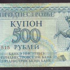 TRANSNISTRIA 500 RUBLE KUPON 1993 [6] P-22, XF+ - bancnota europa
