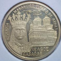 50 BANI 2012 NEAGOE BRILLIANT UNC PROOF EMISIUNE SPECIALA TIRAJ 1000 EXEMPLARE - Moneda Romania