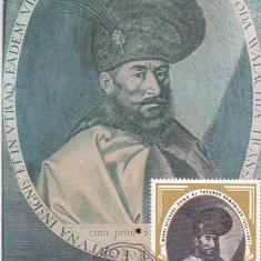 Bnk fil Mihai Viteazul - 1975