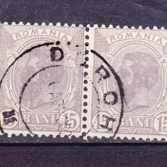 Timbre ROMANIA 1900 -1911 = CAROL I