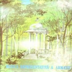 VINIL - Muzica reprezentativa a Armatei - Muzica Clasica electrecord