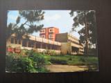 Carte postala anii 80 - Braila, Lacul Sarat