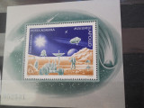 1972  LP 815  Incheierea programului Apollo, Nestampilat