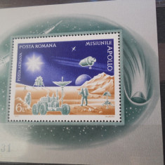 1972  LP 815  Incheierea programului Apollo