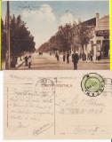 Focsani ( Vrancea ) - Bulevardul Carol I - rara