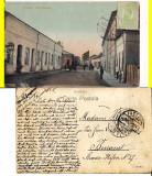 Focsani ( Vrancea ) - Strada Centrala- rara