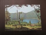 Carte postala anii 80 - Lacul Sfanta Ana, Necirculata, Fotografie, Romania de la 1950