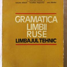 """""""GRAMATICA LIMBII RUSE - LIMBAJUL TEHNIC"""", Ludmila Farcas si altii, 1981"""