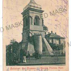 3038 - L i t h o, Neamt, ROMAN, Church - old postcard - used - 1900 - Carte Postala Moldova pana la 1904, Circulata, Printata