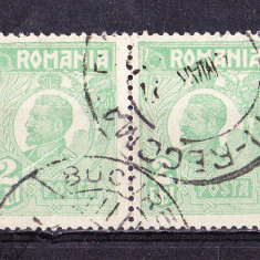 Timbre ROMANIA 1920-27 = FERDINAND BUST MIC 2 lei PERECHE 2 V. ST., Stampilat