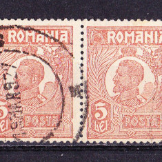 Timbre ROMANIA 1920-27 = FERDINAND BUST MIC 5 lei PERECHE 2 V. ST., Stampilat
