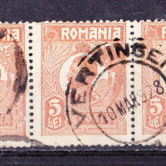 Timbre ROMANIA 1920-27 = FERDINAND BUST MIC 5 lei STRAIF 3 V. ST., Stampilat