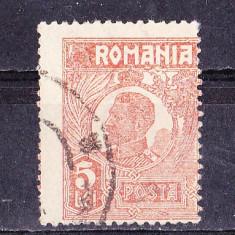 Timbre ROMANIA 1920-27 = FERDINAND BUST MIC 5 lei CU EROARE DE PERFORARE ST., Stampilat