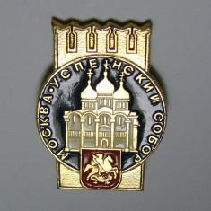 5. INSIGNA RUSIA_Catedrala Mantuirii Maicii Domnului din Kremlin, Europa