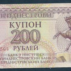 TRANSNISTRIA 200 RUBLE KUPON 1993 [3] P-21 - bancnota europa