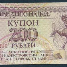 TRANSNISTRIA 200 RUBLE KUPON 1993 [4] P-21 - bancnota europa