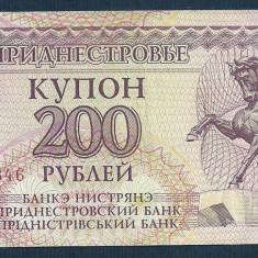 TRANSNISTRIA 200 RUBLE KUPON 1993 [5] P-21 - bancnota europa