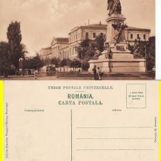 Bucuresti - Universitatea. Tramvai. Animatie