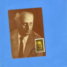 MAXIMA ROMANIA COMPOZITOR  PAUL CONSTANTINESCU 1981
