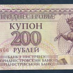 TRANSNISTRIA 200 RUBLE KUPON 1993 [8] P-21 - bancnota europa