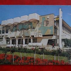 SEPT15-Vedere/Carte postala-Oradea-Casa de cultura a sindicatelor-Circulata - Carte Postala Banat dupa 1918, Printata