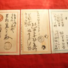 3 Carti Postale Japonia, sfarsit sec.XIX - Carte postala tematica, Circulata, Printata