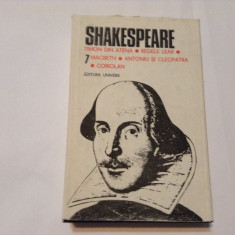 SHAKESPEARE OPERE, VOL 7, RF9/1 - Carte Teatru