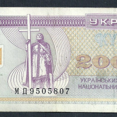 UCRAINA 20000 20.000 CUPON KUPON KARBOVANETS 1995 [4] P-95c, F - bancnota europa