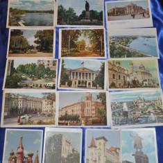 LOT 40 Vederi vechi RUSIA, URSS (Moscova, Moskva, Moscow) Federatia Rusa!, Circulata, Fotografie, Romania de la 1950