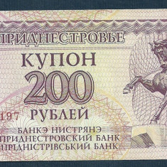 TRANSNISTRIA 200 RUBLE KUPON 1993, XF++ [2] P-21 - bancnota europa