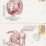 Bnk fil 2 plicuri ocazionale Cantarea Romaniei Medias 1981