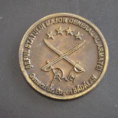 BREFC4 - EFIGIE MILITARA - MONOCROMA - ARMATA ROMANA