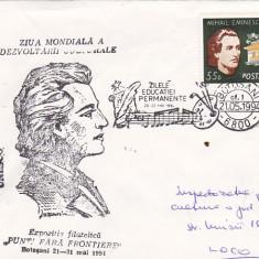 Bnk fil Plic ocazional Expozitia filatelica Punti fara frontiere Botosani 1994