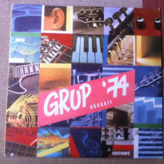 GRUP 74 RASARIT album disc vinyl lp muzica pop rock romaneasca electrecord - Muzica Rock electrecord, VINIL