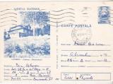 Bnk cp Jud Suceava - Iacobeni - Cabana Mestecanis - circulata - marca fixa, Printata